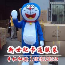 供应机器猫卡通人偶服装,舞台道具演出服装,郑州新世纪卡通人偶服装厂家