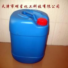 供应临沂粉末涂料脱塑剂 莱芜塑粉脱漆剂图片