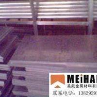 供应超宽超长5052H112铝板