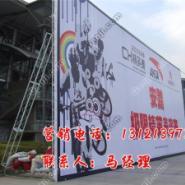 北京开张典礼开工典礼开盘典礼奠图片