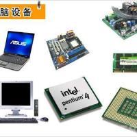 苏州硬盘回收价格 苏州硬盘回收电话  苏州硬盘回收点