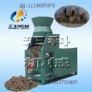 煤炭秸杆颗粒燃料加工机200型秸图片