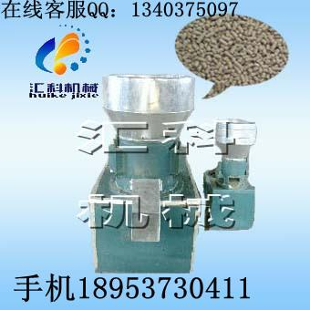 供应饲料机械饲料加工机械15图片