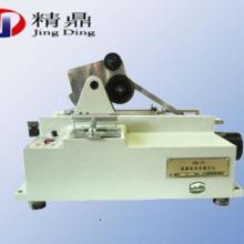 供应JD-135油墨吸收性测定仪 油墨吸收性测定仪