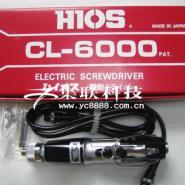 好握速CL-6500电批图片