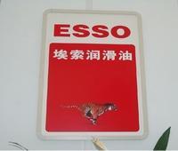 美孚埃索变压器油,电器绝缘油,ESSO UNIVOLT 52