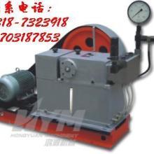 供应超高压电动试压泵 三柱塞往复泵 试压泵厂家