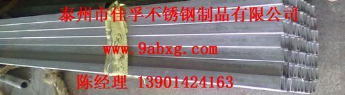 供应不锈钢矩形管应用于北京天安门工程项目