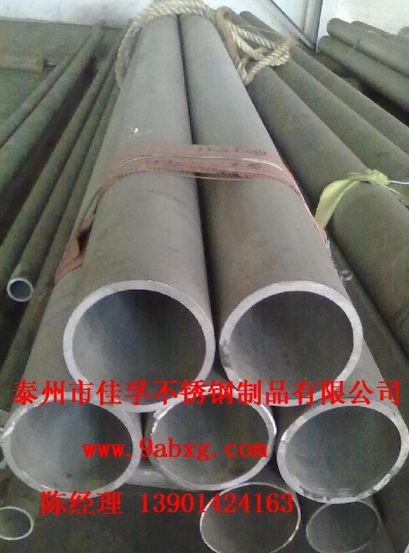 供应超厚壁不锈钢厚壁管