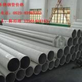 供应新国标304不锈钢管价格