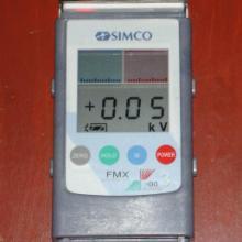 供应静电测试仪日本SIMCOFMX-003