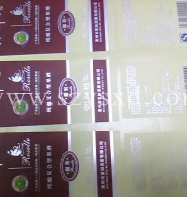 红酒标签图片/红酒标签样板图 (4)