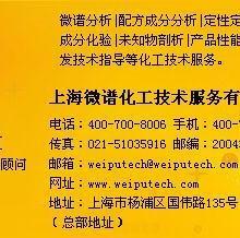 供应化纤油剂配方检测,化纤油剂成分化验