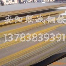 安阳联城z向性能板 安钢Z向板 安钢高强板 高强度低合金板