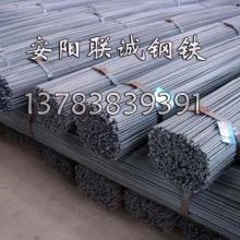 安阳联城螺纹钢厂家 螺纹钢 安钢螺纹钢 螺纹钢价格 螺纹钢报价