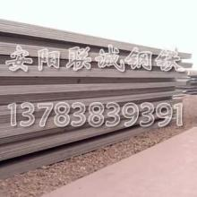 供应桥梁板,桥梁板价格,建筑桥梁板,安阳联诚钢铁实业桥梁板