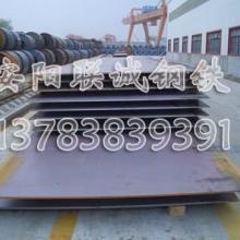 安钢Q235C Q235D Q345D Q345C钢材 联城钢铁厂