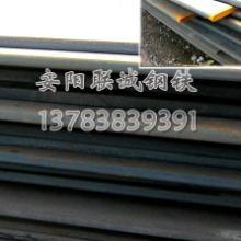 安钢中厚板 安钢中板价格 安钢普板厂家 安钢板材代理商联城