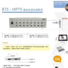供应移动电源测试仪图片
