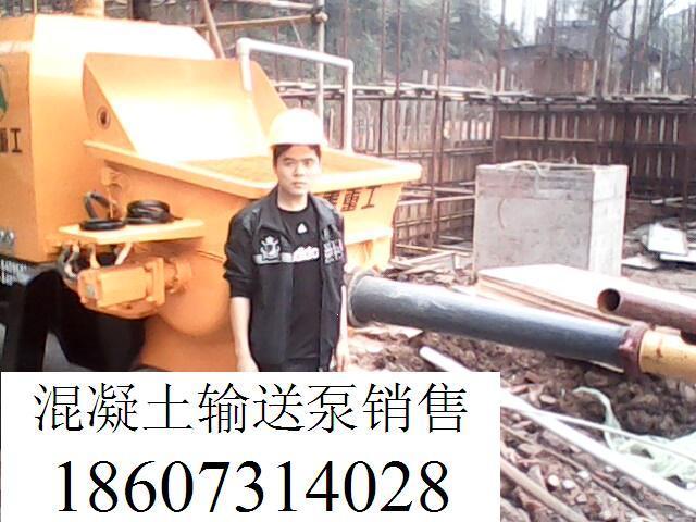 混凝土输送泵配件销售公司