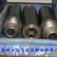 供应泰州压铸机配件