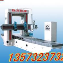 供应滚齿机滚齿机价格滚齿机滚齿机批发滚齿机厂家滚齿机供货商