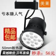 LED轨道灯7W/12W图片