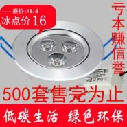 led大功率3W天花灯射灯筒灯高光亮图片