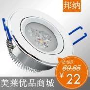 led3W天花灯射灯筒灯节能灯牛眼灯图片