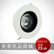 led防眩天花灯射灯筒灯1/3W照明灯图片