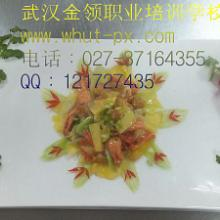 供应武汉烹饪培训学校