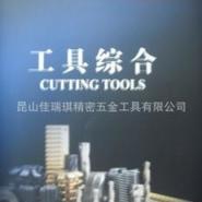 日本NACHI粉末钢涂层钻头图片