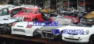 广州市际美汽车配件商行