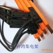 涂装机械牵引机用安全电轨滑触线图片