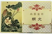 射频卡印刷,印刷射频卡,北京专业印刷射频卡,公司,厂家