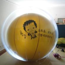 供应深圳天华空飘气球外形美观的空飘气球耐用的空飘气球