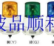 ARROW塔灯三色报警多层信号灯图片