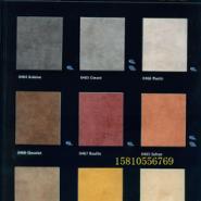 法国洁福塑胶地板斯特达PVC地胶图片