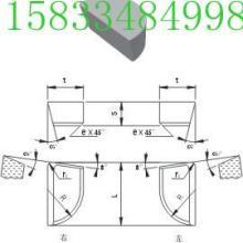 供应株洲钻石硬质合金车刀A320
