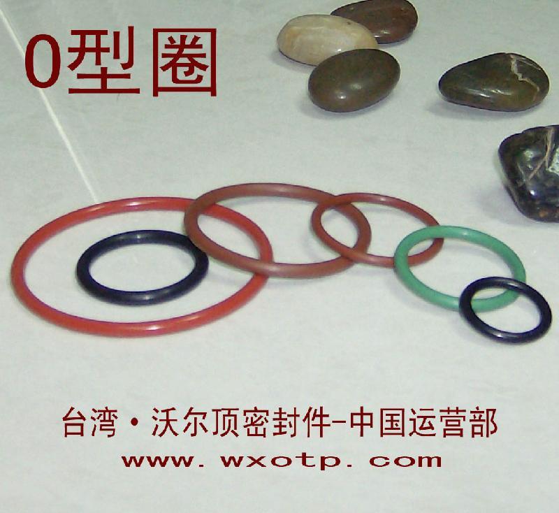 供应进口橡胶材质O型圈