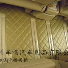 供应丰田保姆车埃尔法专用脚垫,爱尔法皮革脚垫,阿尔法脚垫批发