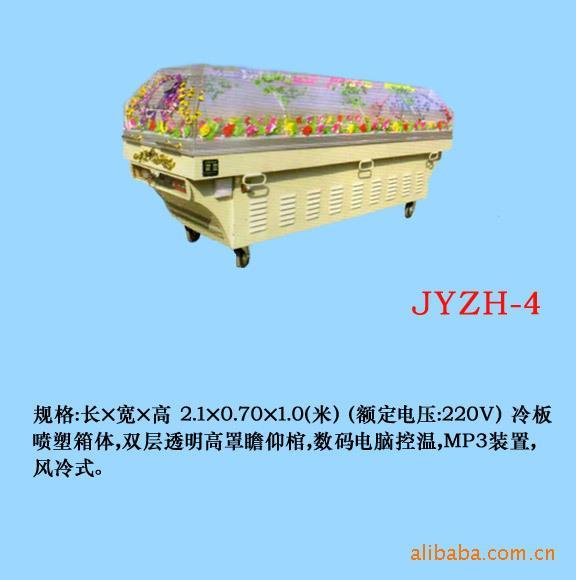 供应山西运城电冰棺材生产销售购买厂家