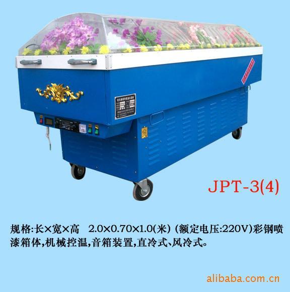 供应贵州贵阳冰棺生产制造厂家