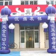 益阳充气彩虹门益阳充气拱门生产厂图片