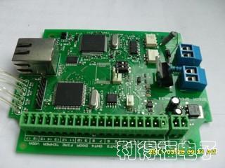 供应平湖家用电器SMT贴片插件加工