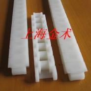 06B国标塑料链条图片