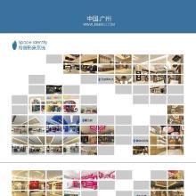 供应服装专卖店的空间SI设计与展示