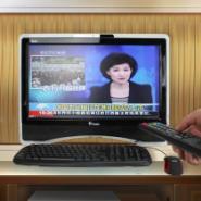DIY电脑一体机供应商广州SUNSE图片