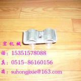 供应优质钢制双位管夹