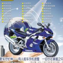 供应摩托车GPS-电动车GPS定位系统 嘉兴GPS定位系统